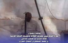محاضرة بعنوان: ثورة الشام بين مشروع الخلافة ومشروع الدولة المدنية