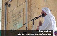 جانب من خطبة جمعة بعنوان: ماذا قرر في أستانة؟ ألقاها الشيخ إبراهيم أبو عبدالرحمن في قرية سرمين - ريف إدلب